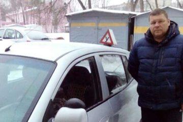 автоинструктор по вождению захаренко